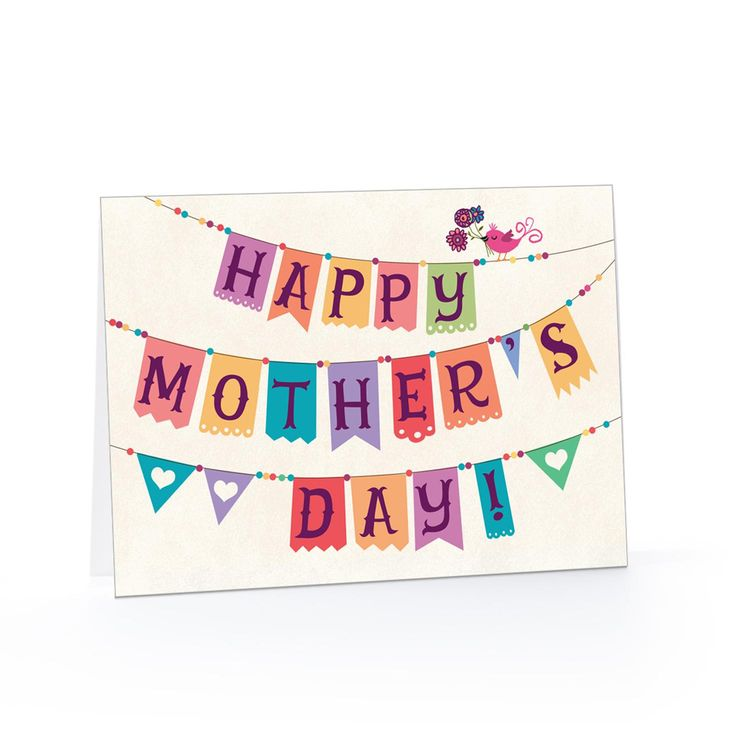 Mothers Day Clipart Banner.