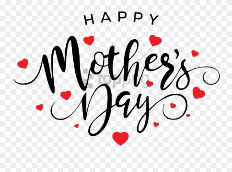 Free Png Download Happy Mothers Day 2018 Png Images.