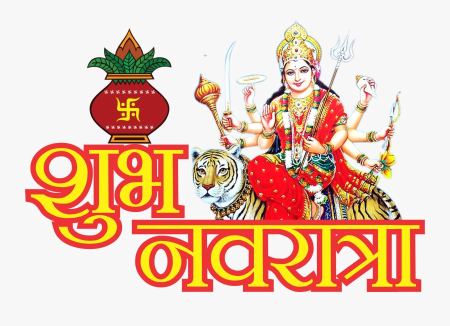 Shub Navratra Hindi Design Png.