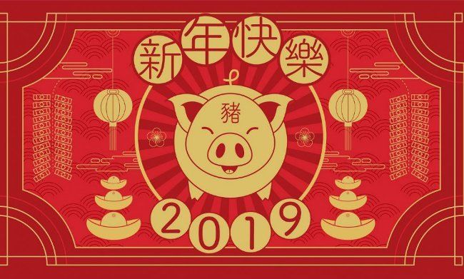 chinese new year 2019 images.