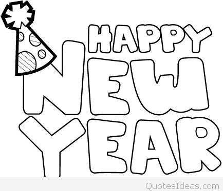 happy new year free clip art wallpapers backgrounds 2016