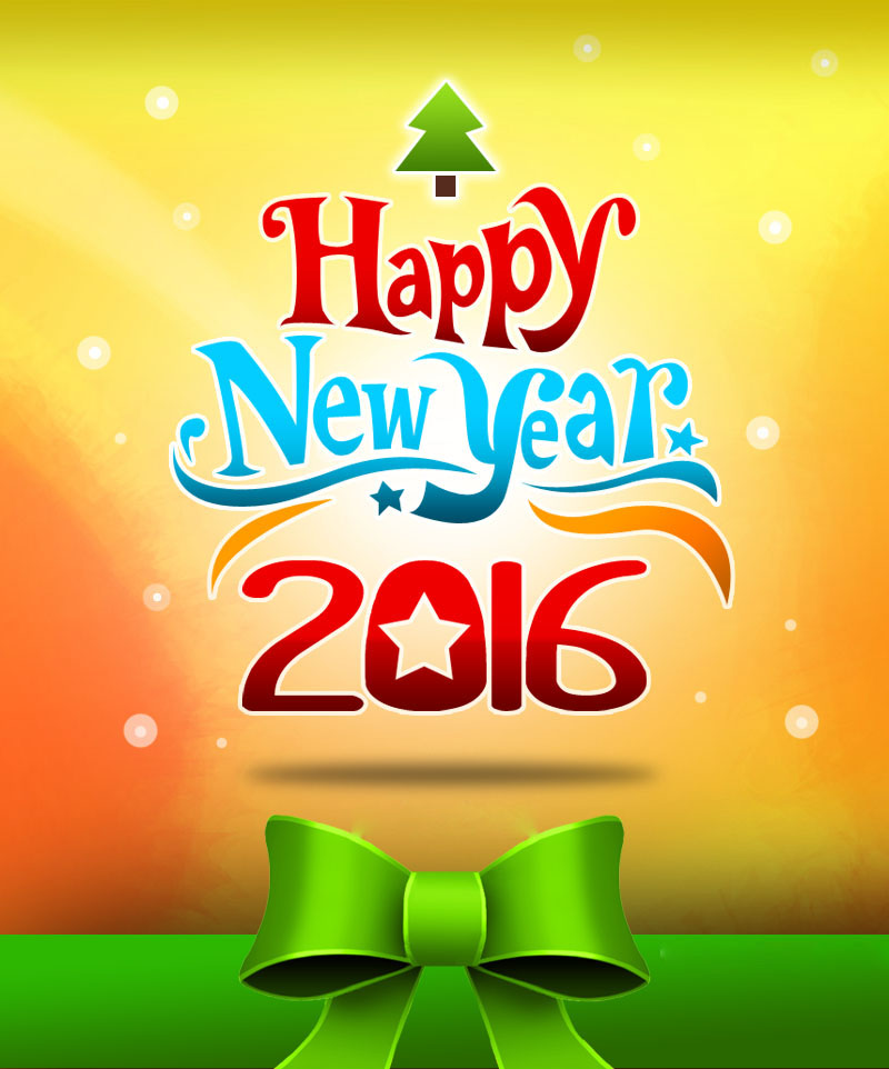 Happy New Year 2016 Banner Clip Art Free Download.