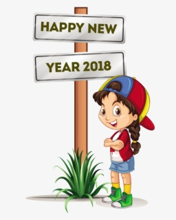 Free Happy New Year 2018 Clip Art with No Background.