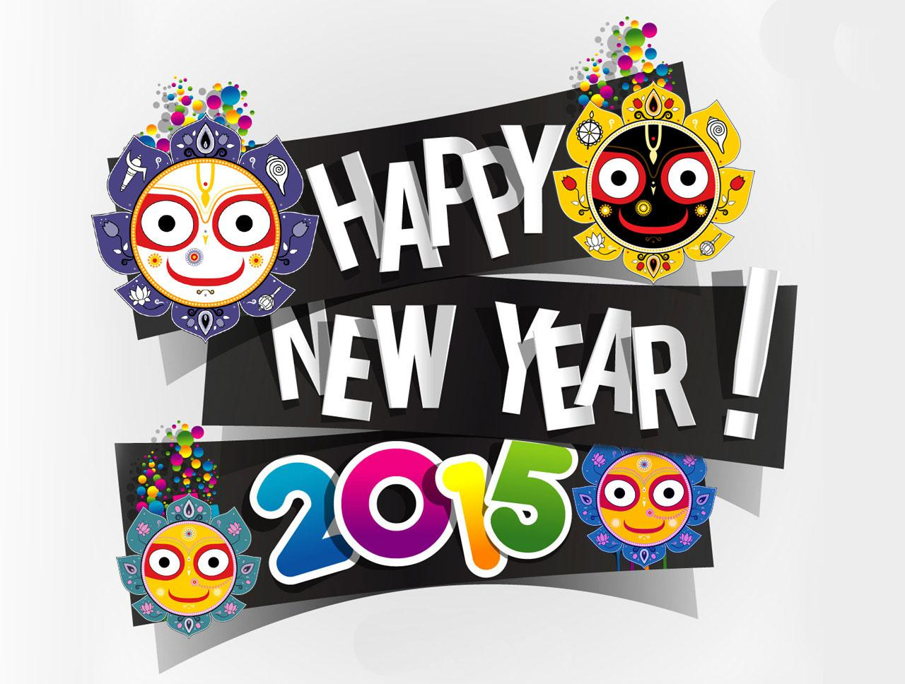 Happy New Year Clip Art Free Download.