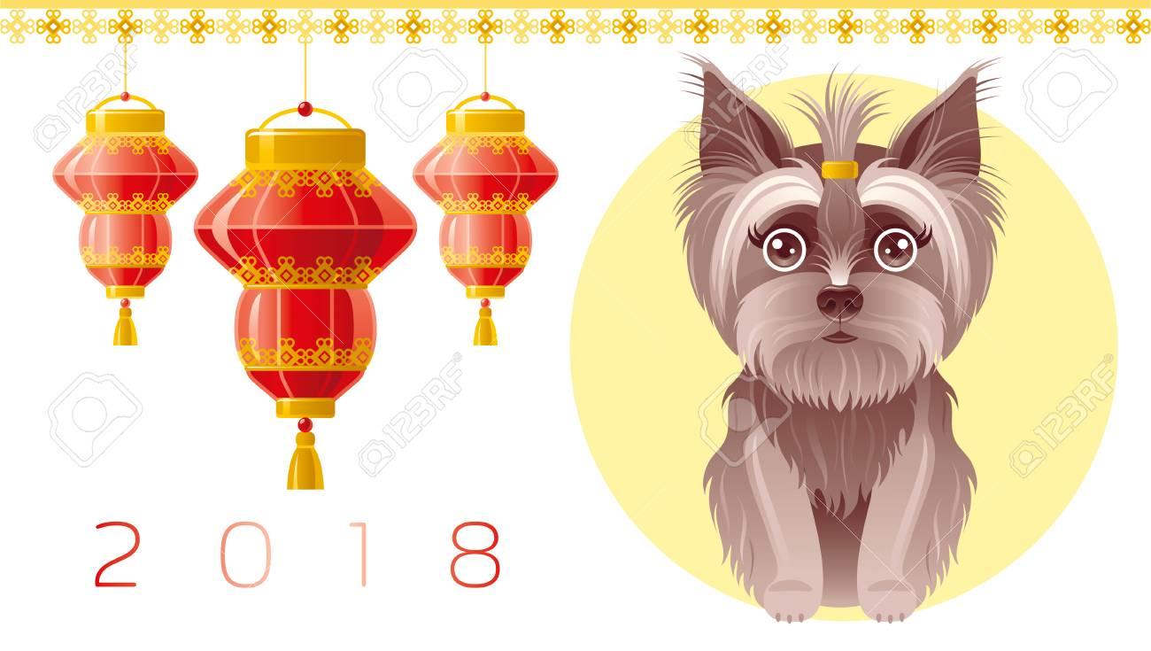 Happy New Year 2018 greeting card. Chinese new year Dog symbol,...