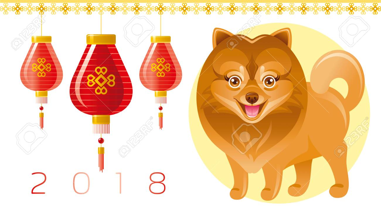 Happy New Year 2018 greeting card. Chinese new year Dog symbol,...