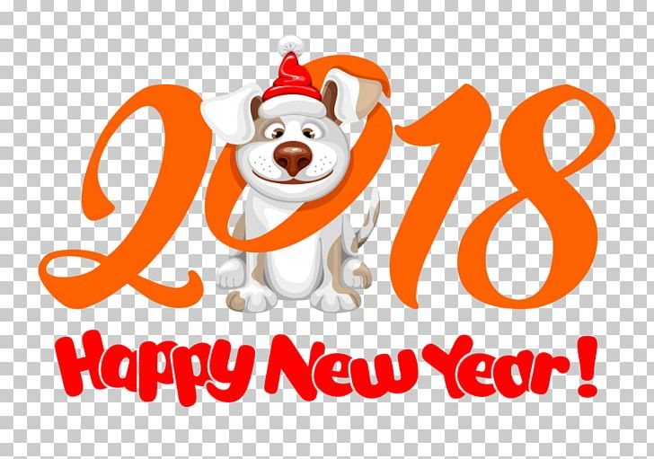 Dog Chinese New Year Happy New Year PNG, Clipart, Animals, Area.