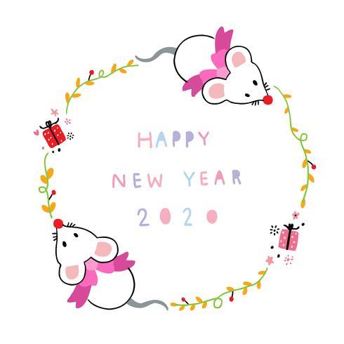 happy new year frame.