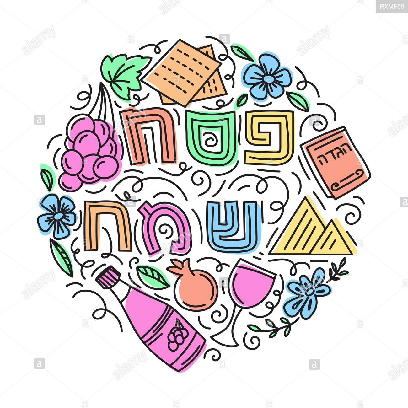 Passover greeting card (Jewish holiday Pesach). Hebrew text: happy.