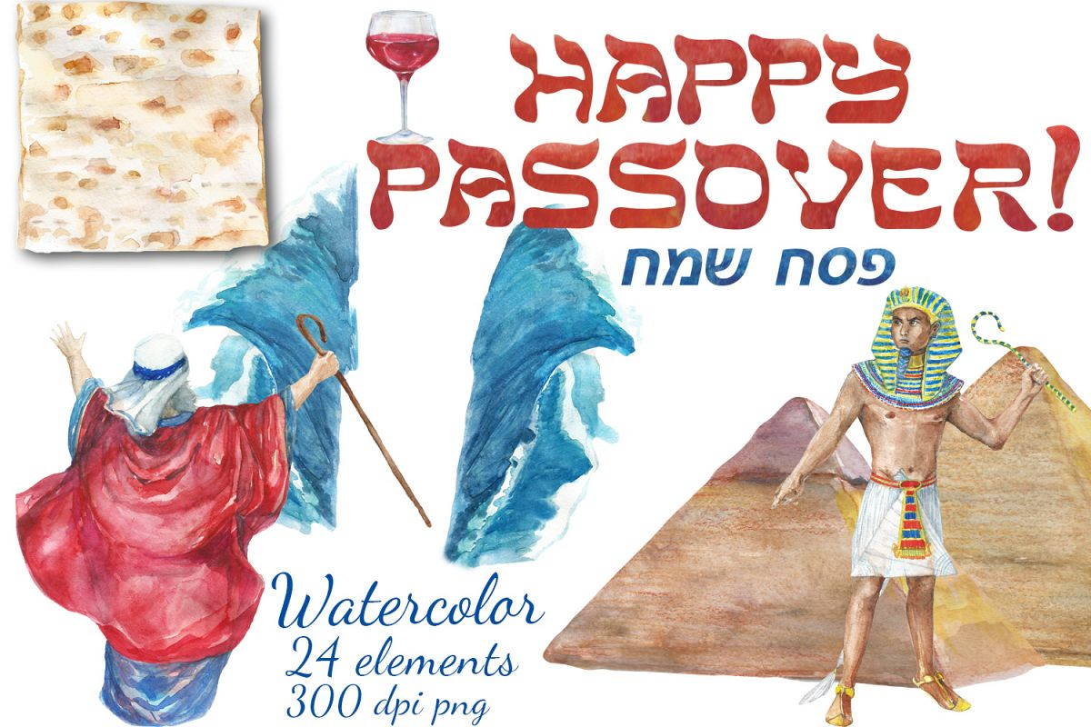 Watercolor Happy Passover digital clip art.
