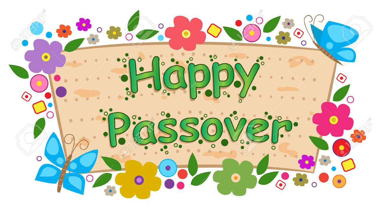 Floral Passover Banner.