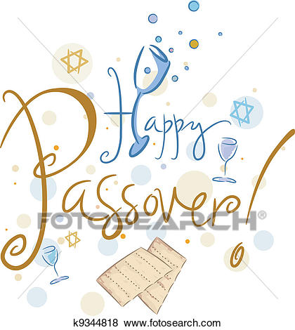 Happy Passover Clip Art.