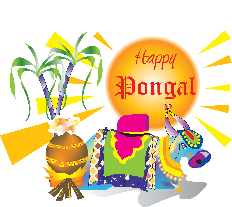 Pongal Festival Clipart Png.