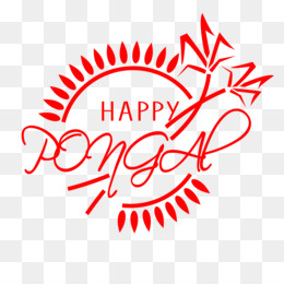 Download happy pongal png clipart Thai Pongal.