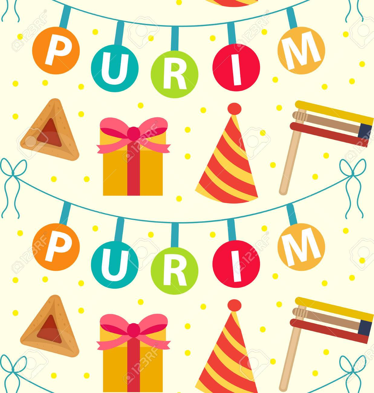 Purim seamless pattern with carnival elements. Happy Jewish.