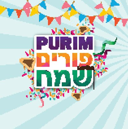happy purim hebrew and english Clipart Image.