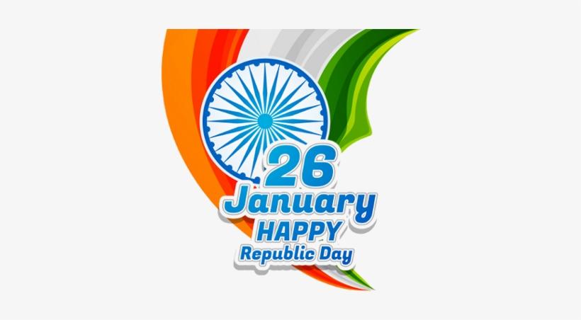 Happy Republic Day 2018 Transparent PNG.