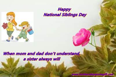 50 Beautiful National Siblings Day Greeting Pictures And Photos.