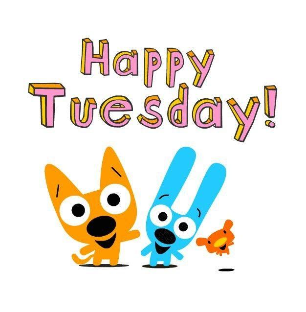 Happy Tuesday Clipart 10.