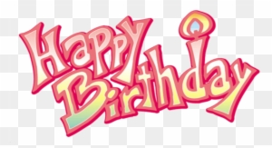 Valentine Birthday Clip Art, Transparent PNG Clipart Images Free.
