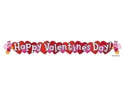 Valentines Day Clipart Banner.