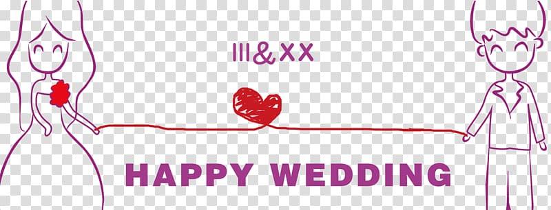 Wedding invitation Marriage, Happy wedding transparent.