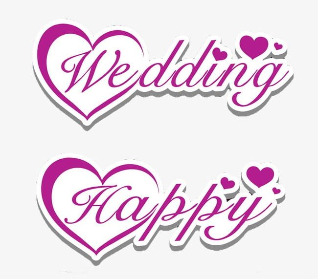 Letters Wedding Logo PNG, Clipart, Background, Happy, Letters.