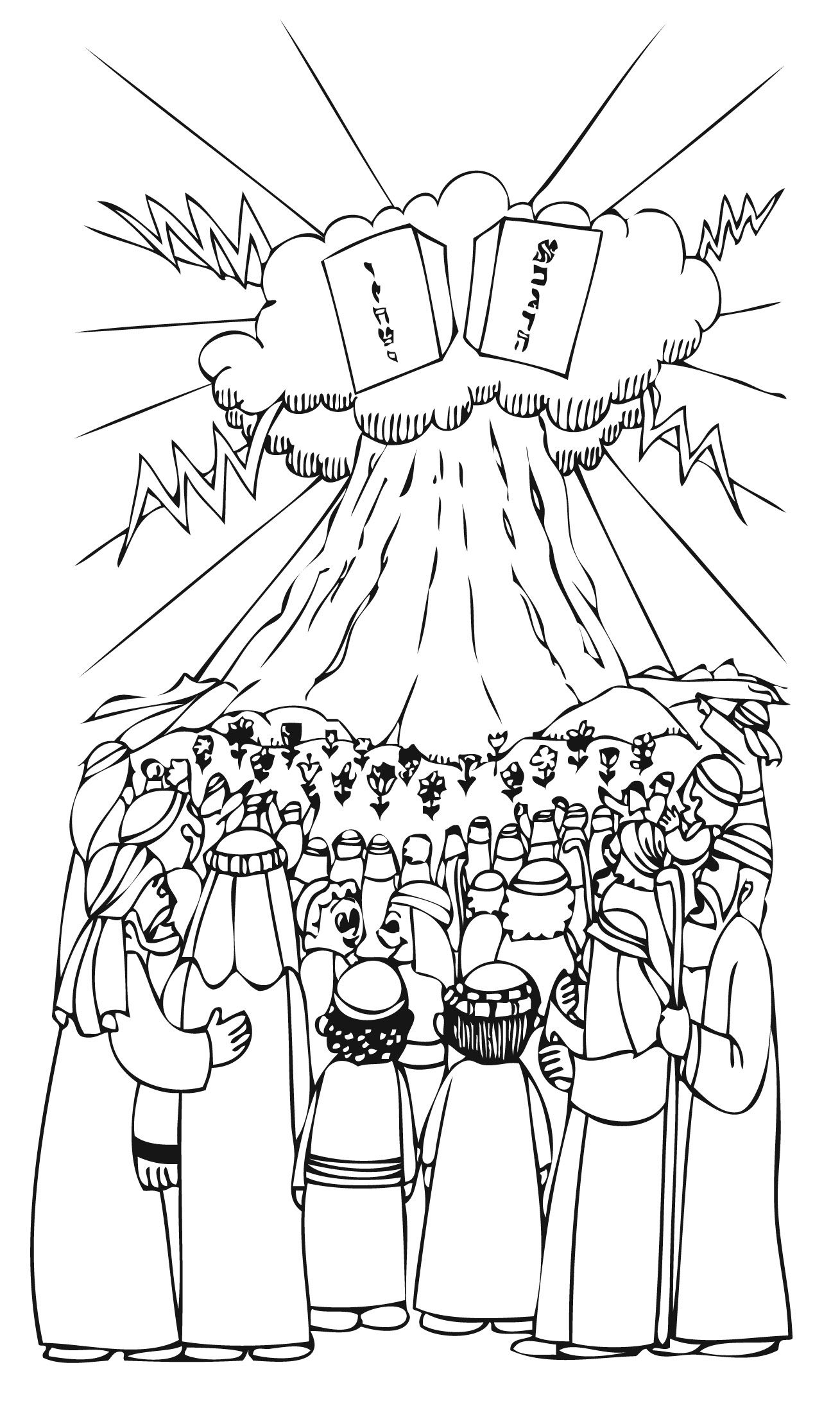 Coloring sheet. The Jews standing around Mount Sinai as they.
