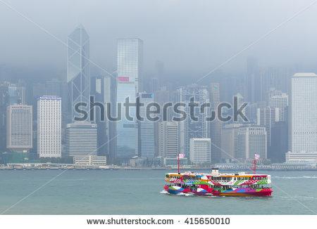 Hong Kong Mist Stock Photos, Royalty.