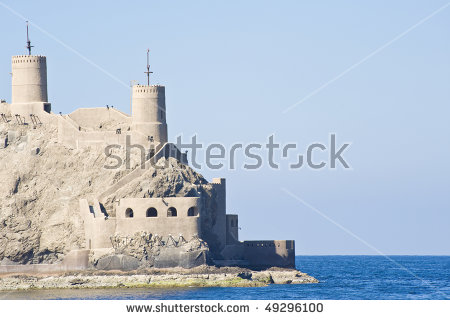 Fortified Building On A Cliff Overlooking The Harbour Entrance To.