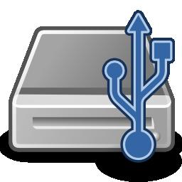 External hard disk clipart.