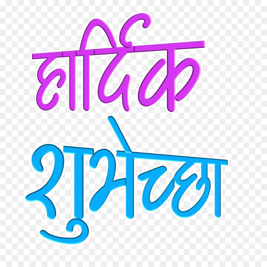 Hardik Shubhechha png download.
