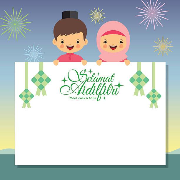 Best Hari Raya Celebration Illustrations, Royalty.