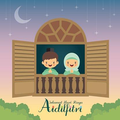 Hari Raya Aidilfitri vector illustration 2 Clipart Image.