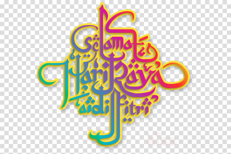 Holiday, Ramadan, Text, transparent png image & clipart free download.