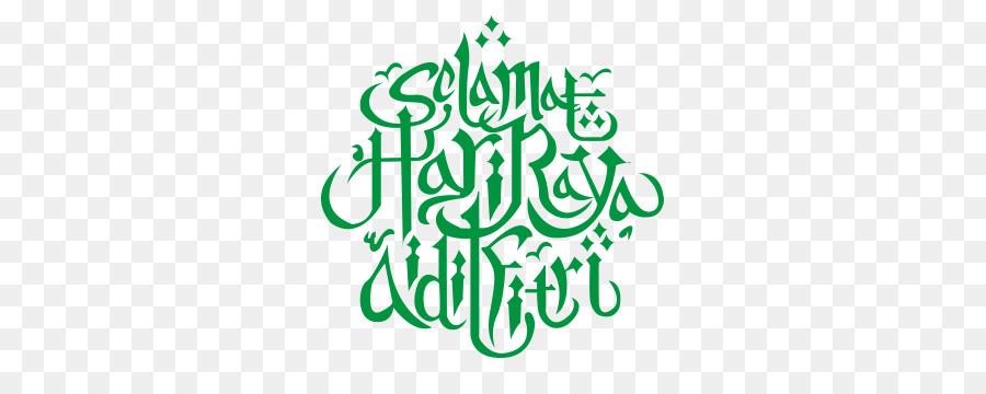 Calligraphy Selamat Hari Raya Background clipart.