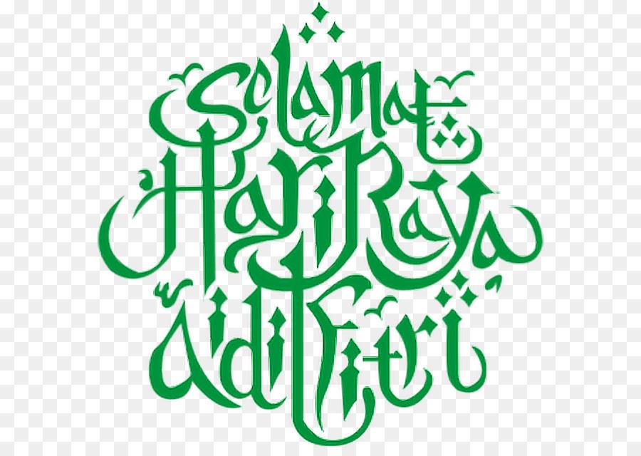 Holiday Eid al.