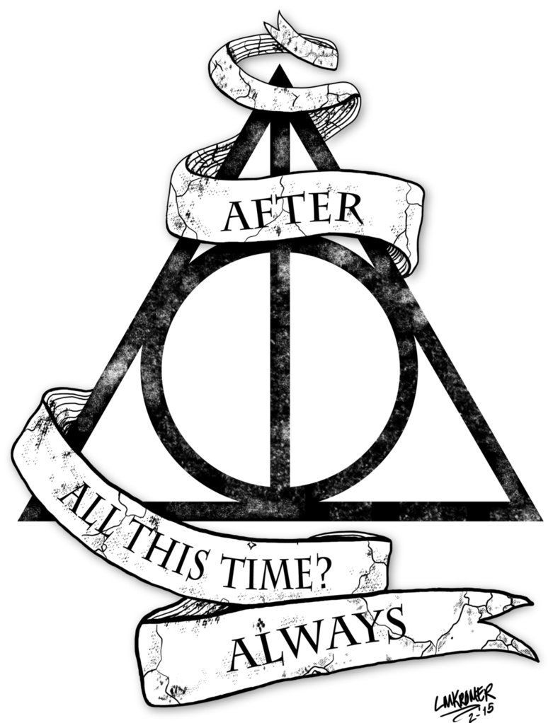 harry potter clipart deathly hallows #855.