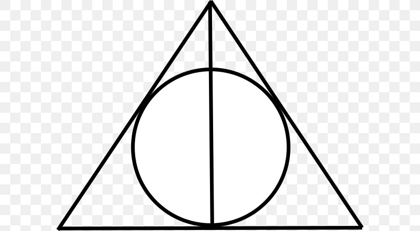 Harry Potter And The Deathly Hallows Quidditch Clip Art, PNG.