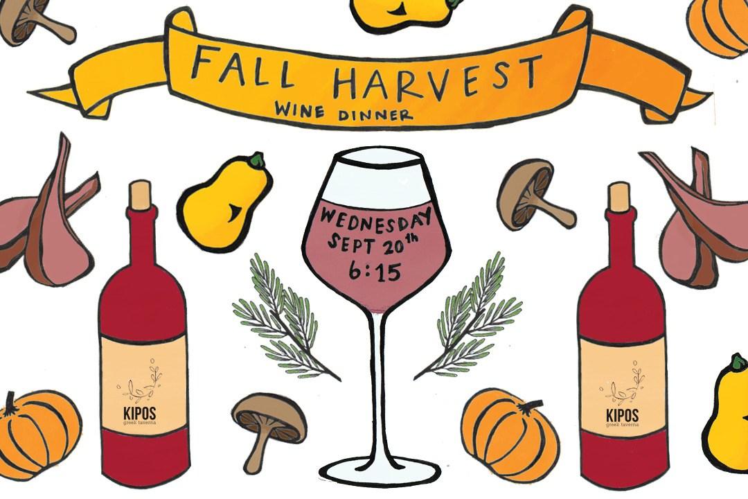 Harvest dinner clipart 7 » Clipart Portal.