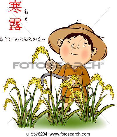 Drawings of farm, rice field, 24 solar terms, harvesting, uncle.