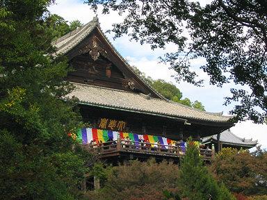 Heian Era Pilgrimages.