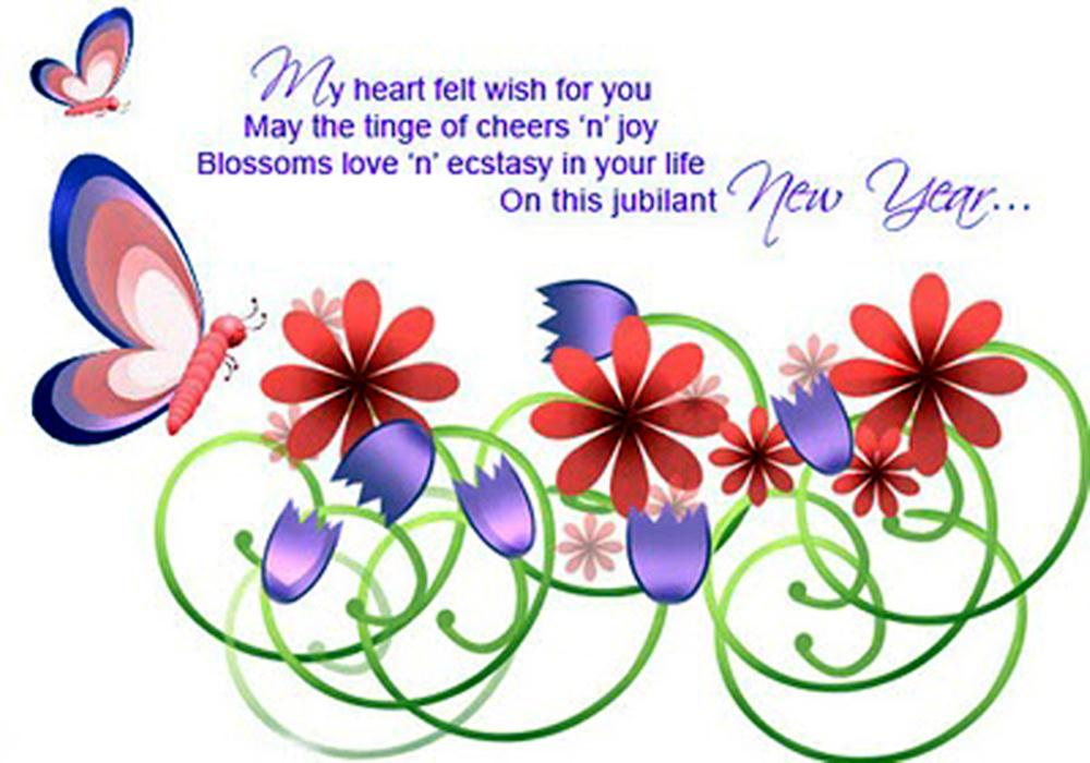 New year blessings clip art 2.