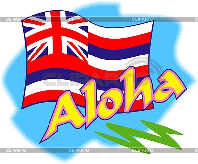 Hawaiian Flag Clipart Group with 59+ items.