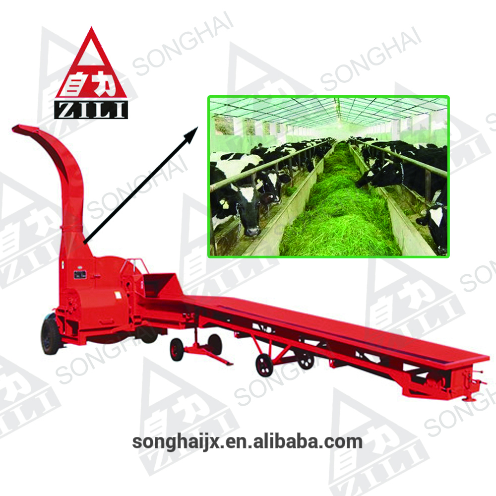 Hay Cutter Machine For Cattle Food, Hay Cutter Machine For Cattle.