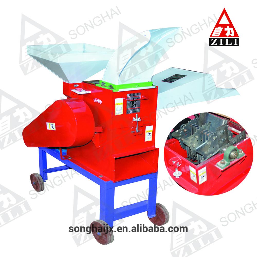 Hay Cutting Machine, Hay Cutting Machine Suppliers and.