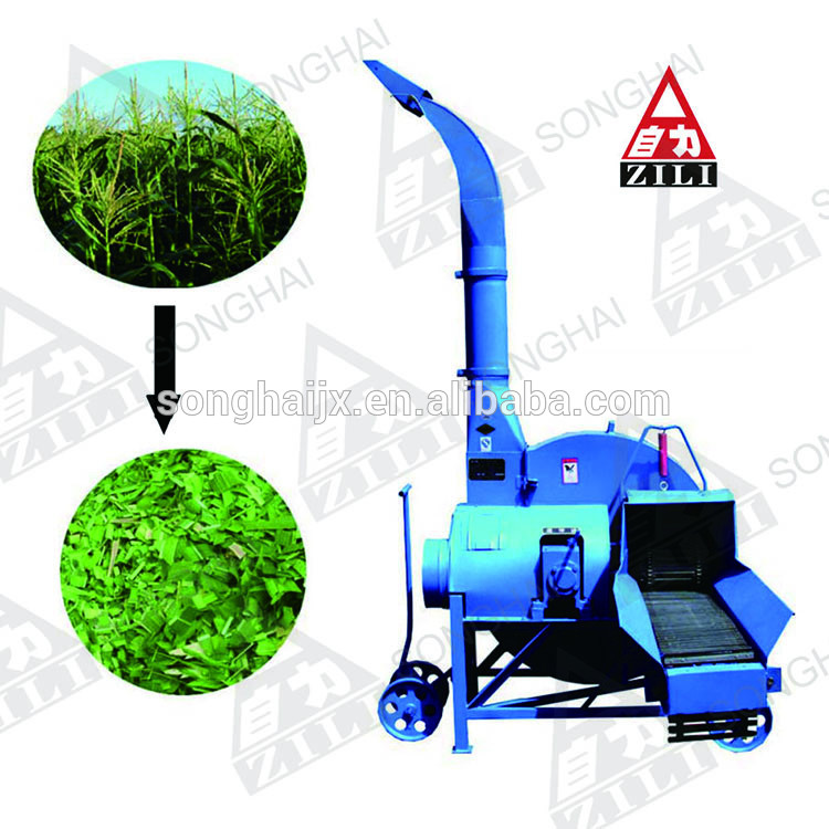 Dry And Wet Chaff Cutter For Hay/high Efficiency Hay Chopping.