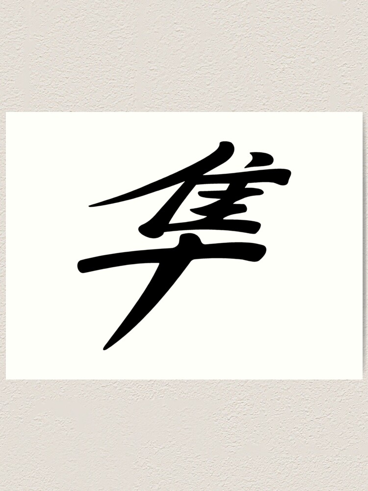 Hayabusa Logo.
