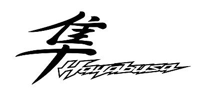 2X SUZUKI HAYABUSA Logo Sticker Decal.