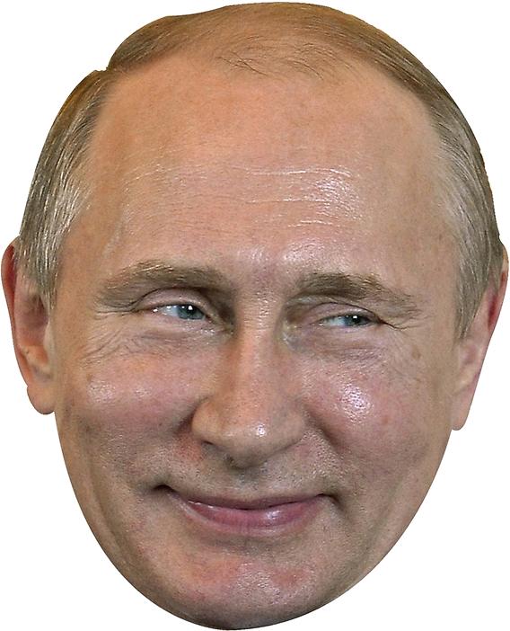Putin Head Png Vector, Clipart, PSD.